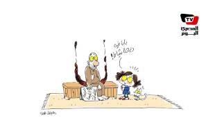 كاريكاتير| هكذا ترى «دعاء العدل» أثر ضريبة القيمة المضافة علي ...