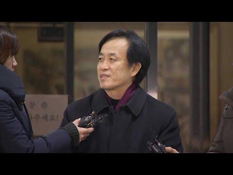 김희중 폭로에 정치권 발칵, 야당과 거리두기 / 연합뉴스TV (YonhapnewsTV)