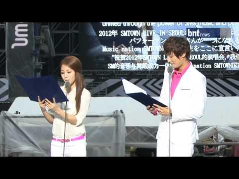 BoA speaking English at opening ceremony + singing