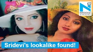 Watch: Sridevi's lookalike is grabbing everyone's attentio..