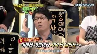 [Vietsub] Strong Heart ep 29 - Ji Suk Jin cut
