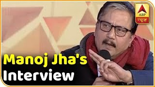 If I Have Money I'll Make A Movie 'Disastrous Prime Minister': Manoj Jha, RJD | ABP News