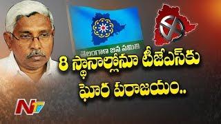 Kodandaram flop show in Telangana polls..