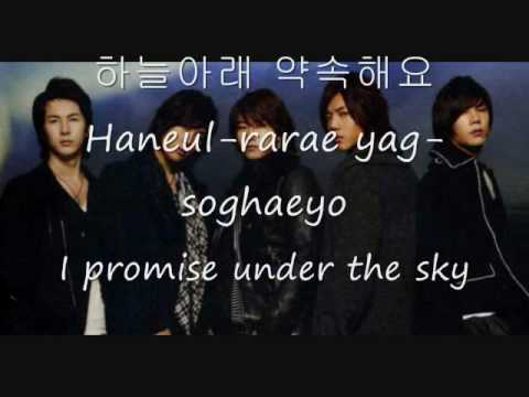 ss501-forever 영원토록(until forever) with eng sub