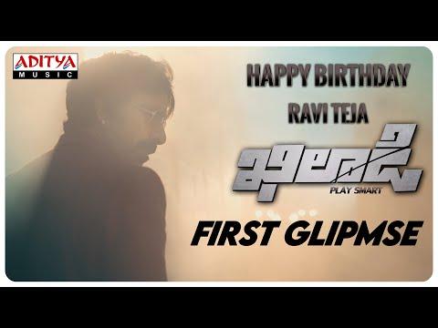 Hero Raviteja's birthday: Makers release the first glimpse of Khiladi