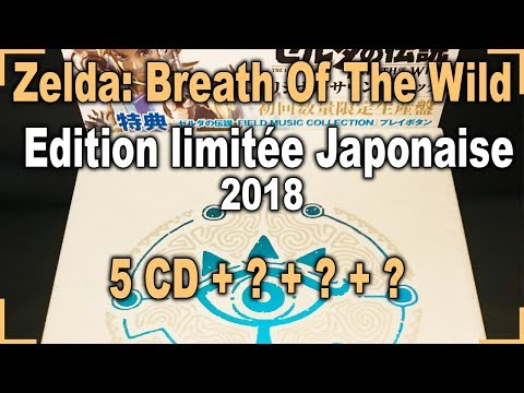 Nintendo Switch Unboxing   Zelda: Breath Of The Wild Official Soundtrack édition limitée