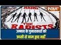उन्नाव की युवती के परिवार ने की इंसाफ की मांग, कहा कि गुनहगारों को फांसी दो | IndiaTV News