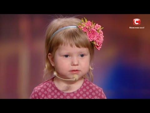Арина Шугалевич - 2 х летняя девочка - Знаток Стран