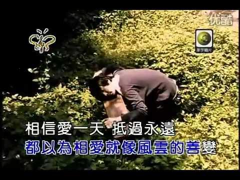 林俊杰-江南