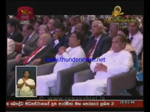 Launched of the National Action Plan for Combating Bribery and Corruption in Sri Lanka - Rupavahini