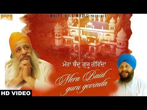 Mera Baid Guru Govinda (Full Song) Jatinder Singh