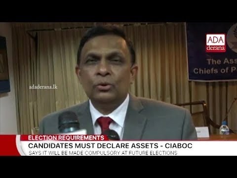 Compulsory for candidates to declare assets - CIABOC (English)