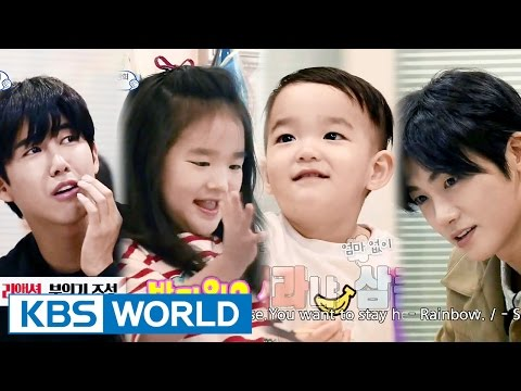 SoDa siblings' house - First meeting with uncle (Ep.126 | 2016.04.24)