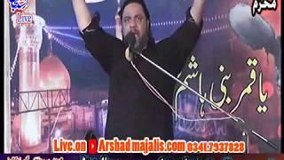 Shokat Raza Shokat  New KaLaam  Hassan wahi hey Dunya ne jis se Deen liya