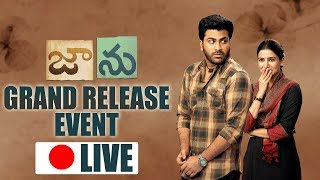 Jaanu Grand Release Event LIVE- Sharwanand, Samantha..