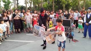 街頭藝人 魔術表演