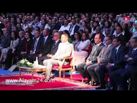 مراسيم افتتاح الأمير مولاي رشيد ل