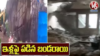 OMG! Heavy stone falls on house in Hyderabad..