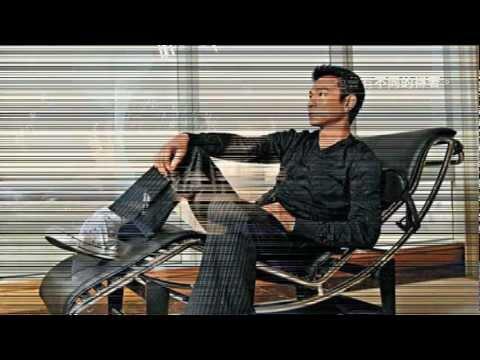 Andy Lau - Nian Jiu