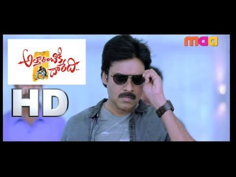 Attarintiki Daredi - Full Movie Theatrical Trailor - Smashpipe Entertainment