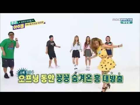 Mamamoo (마마무) - The Queen of KPOP Covers