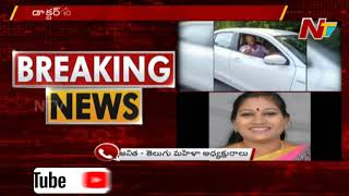 TDP leader Anitha express happiness over HC decision on Dr..