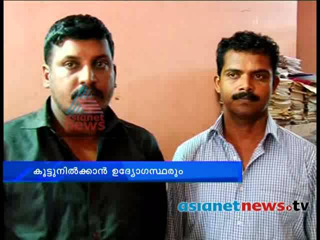 Three person held with fake passport | വ്യാജപാസ്പോര്ട്ട് : മൂന്ന് പേര് പിടിയില്