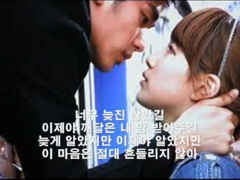 [LYRICS] Maybe - 선예 (samdong&hye-mi)