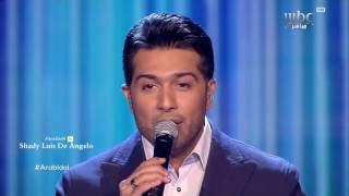 عرب ايدول همام ابراهيم من العراق شعلومه Arab idol 2017     -