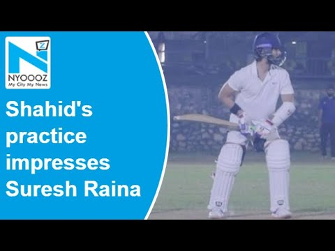 Shahid Kapoor's practice session for Jersey impresses Suresh Raina