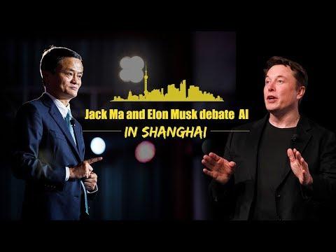 Live: Jack Ma and Elon Musk's AI debate in Shanghai 马云、马斯克对话点亮世界人工智能大会开幕式