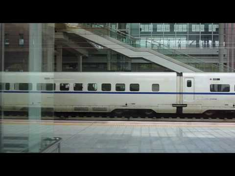Baixar Fastest Train in the World: Riding China's New Bullet Train between Guangzhou and Wuhan .