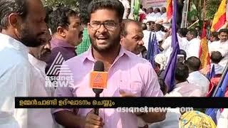 UDF secretariat and collectorate strike | Live Updates from Kochi
