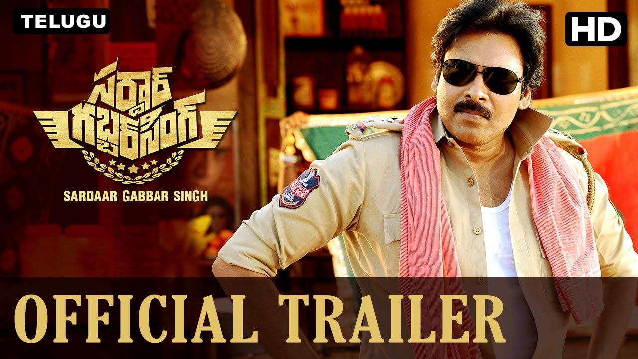 Sardar Gabbar Singh Theatrical Trailer II Pawan Kalyan