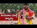 Bithiri Sathi To Attend Party Meetings