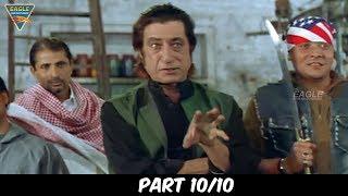 Hum Hai Hero Hindustani Bhojpuri Movie Part 10/10 || Biraj Bhatta, Rekha Thapa, Shakti Kapoor