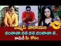 MS Narayana Birthday Special Hit Comedy Scenes Back 2 Back | Telugu Movie Comedy Scenes | NavvulaTV