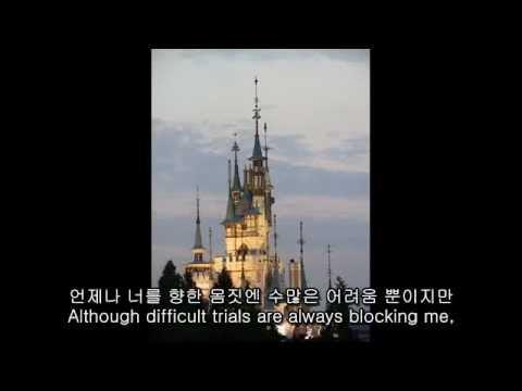 Magic Castle with English/Korean lyric