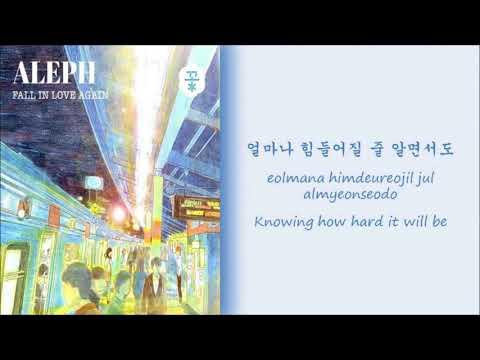 ALEPH(알레프)- Fall in Love Again [Han|Rom|Eng Lyrics]