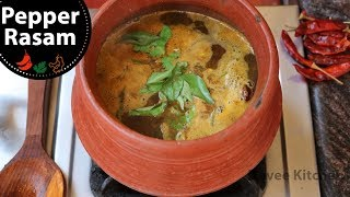 Andhra special rasam || How to make rasam in 10 minutes || Tomato charu