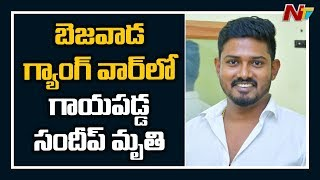 Thota Sandeep Lost Life in Vijayawada Gang War..