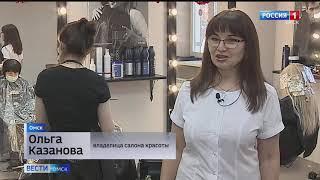 «Вести Омск»,  дневной эфир от 11 января 2021 года