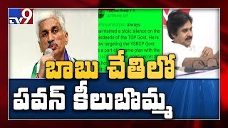 Vijayasai Reddy controversial tweet on Pawan Kalyan..