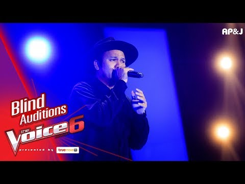 ปอ - ดีที่สุดแล้ว - Blind Auditions - The Voice Thailand 6 - 19 Nov 2017