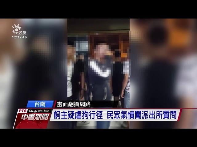 台南一男子騎車遛狗 狗熱衰竭亡
