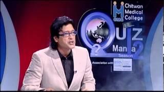CMC Quiz Mania Season 3| Episode 3 | Rajesh Hamal