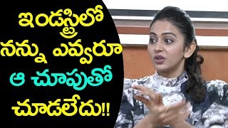 Rakul Preet Controversial Statements on Sexual Harassment