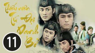 Thiếu Niên Tứ Đại Danh Bổ 11/25 (tiếng Việt); DV chính: Lâm Phong, Từ Tử San; TVB/2008