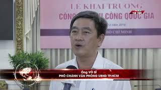 KHAI TRƯƠNG CỔNG DỊCH VỤ CÔNG QUỐC GIA TẠI UBND TP.HCM | HTV TIN TỨC | 10/12/2019