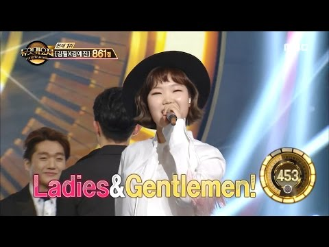 [Duet song festival] 듀엣가요제- Lee Suhyeon & Yang Jina, 'Piano man' 20170224